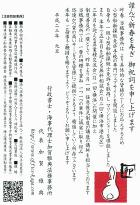 s20110104172610[1]